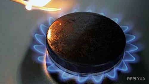 2 июня в Украине вступают в силу изменения в формировании тарифов по газу