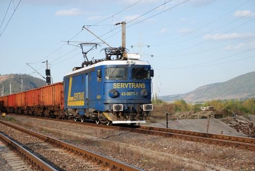 Через сутки железная дорога остановится