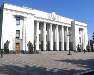 """Народный фронт"" демонстративно покинул зал"