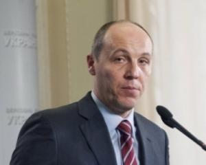 Нова виборча система України