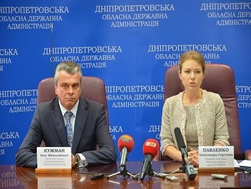 Перший заступник МОЗУ Олександра Павленко не може вирішити нагальні проблеми поранених бійців АТО