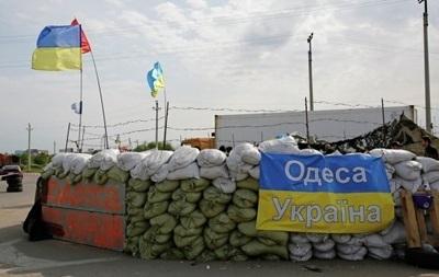 Все вооруженные блокпосты на въезде в Одессу сняты