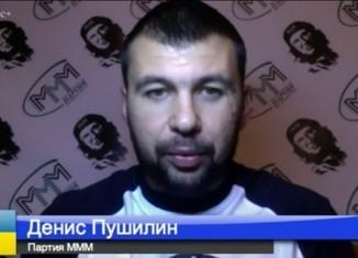 Донецькі терористи перейшли до шантажу