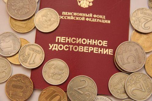 В России планируют повысить пенсионный возраст до 63 лет
