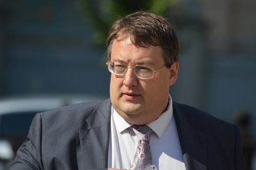 Геращенко: Надо признать незаконным отделение Московии от Киевской Руси