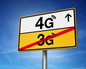 В Україні за два роки з`явиться 4G зв'язок