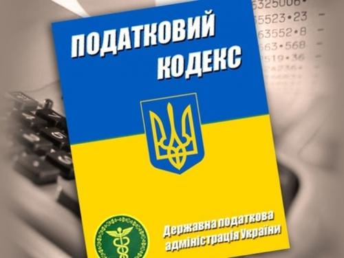 5 основних нововведень Податкового кодексу України