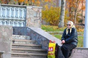 В 2015 году каждый третий украинец окажется за чертой бедности