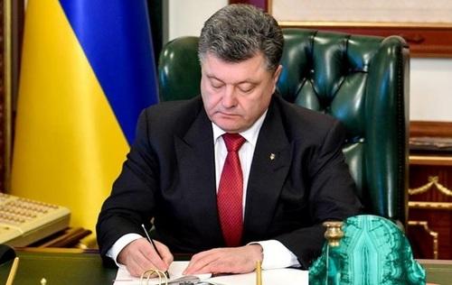 Україна приєдналася до Міжнародної конвенції про захист усіх осіб від насильницьких зникнень