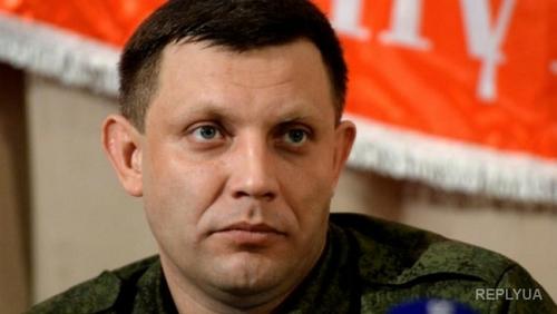 Щербина признался, что Захарченко вел себя слегка неадекватно