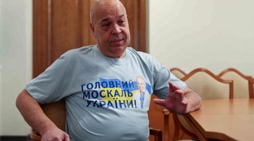 На местных выборах в Закарпатье Москаль возглавит список БПП