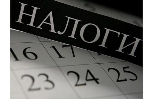 Украинцы, работающие за границей, будут платить налоги в Украине