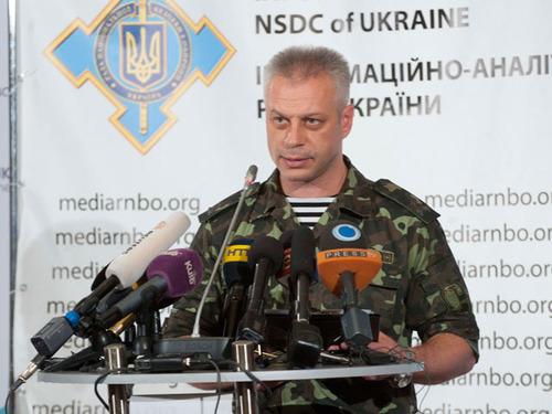 За сутки в зоне АТО погиб один военный, девять получили ранения, - Лысенко