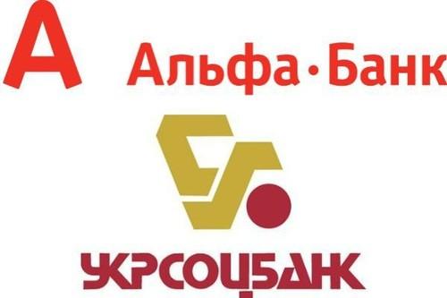 Альфа Банк решил объединиться с Укрсоцбанком