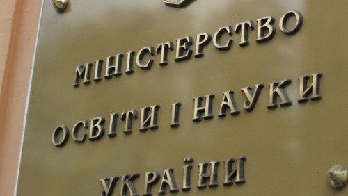 Міністерство освіти та науки України збільшило кількість годин вивчення іноземних мов у школах