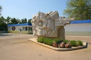 """В Украине создадут единый космический центр """"Южный"""""""