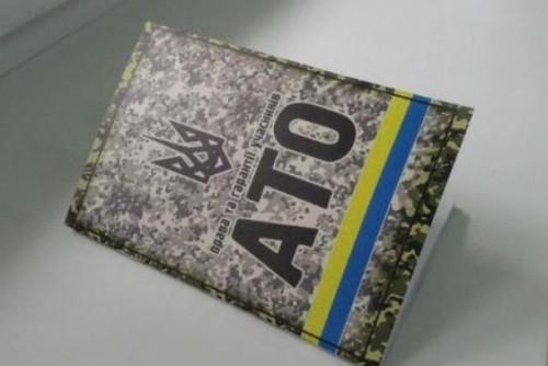 140 участников АТО назначены на должности в структурах Минобороны и Вооруженных Сил