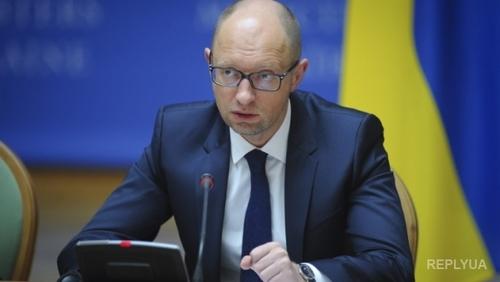 Яценюк пригрозил всем должникам за коммуналку тюрьмой