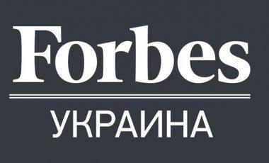 Украинский деловой журнал Forbes лишен лицензии