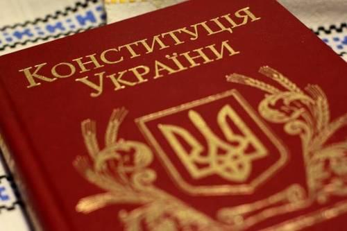 Президент Украины может распустить Верховную Раду