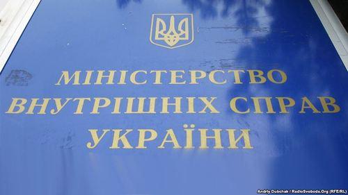 Кабінет міністрів України створив харківське управління патрульної служби