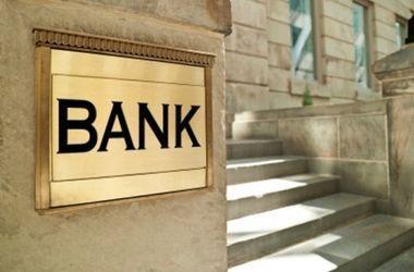 Аналитики Всемирного банка сделали прогноз по развитию украинского финсектора