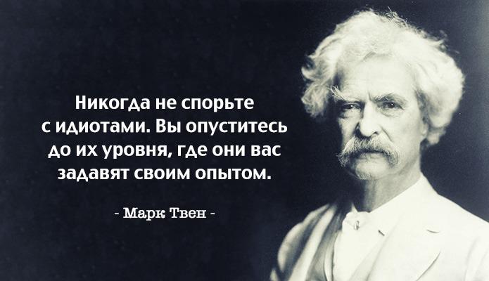 Россия умирает 13787_960xx_