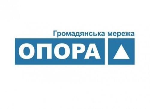 """""""ОПОРА"""" зафиксировала около тысячи нарушений в день голосования на выборах"""
