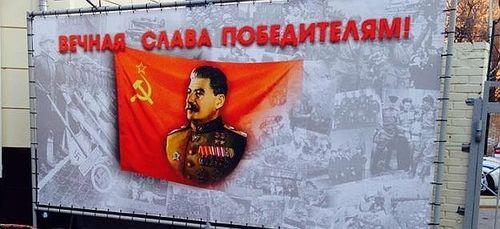 """""""Необыкновенный сталинизм"""" - Михаил Дубинянский"""