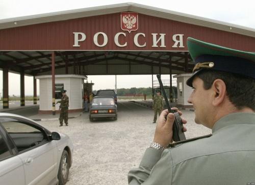 Сегодня вступили в силу новые правила пребывания украинцев на территории России