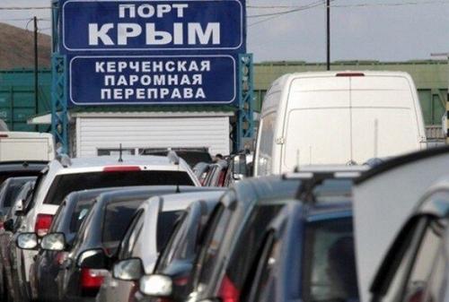 Организаторы блокады Крыма планируют остановить работу Керченской переправы
