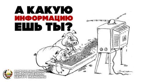"""""""Это вирус. Нас вылечат. Только это будет больно"""" - Аркадий Бабченко"""