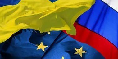 Украина не смогла договориться о зоне свободной торговли на трехсторонней встрече