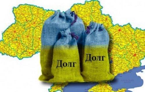 В бюджет-2016 заложены 218 млрд грн кредитных средств