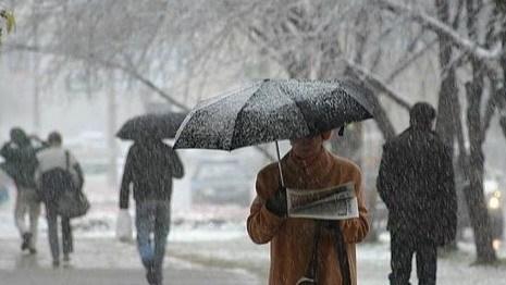 Погода в Украине, 12 декабря