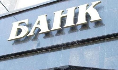 Будьте бдительны: украинские банки по-новому заработывают на клиентах