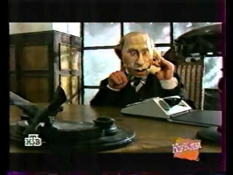 """АТО в Татарстане и отставка Путина: пророческий выпуск программы """"Куклы"""" за 2000 год (видео)"""