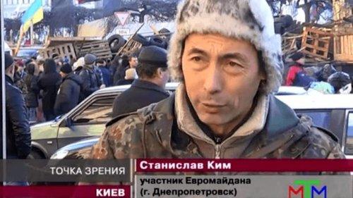 "Активист Евромайдана стал ""мэром"" Горловки"
