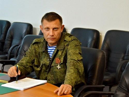 Захарченко чувствует опасность и формирует полк собственной охраны