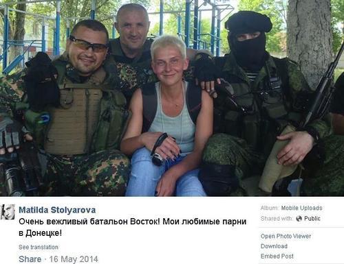 """У СБУ нет оснований, чтобы завести дело на экс-редактора """"Интера"""" Столярову"""