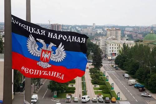 Запущен механизм ликвидации ДНР