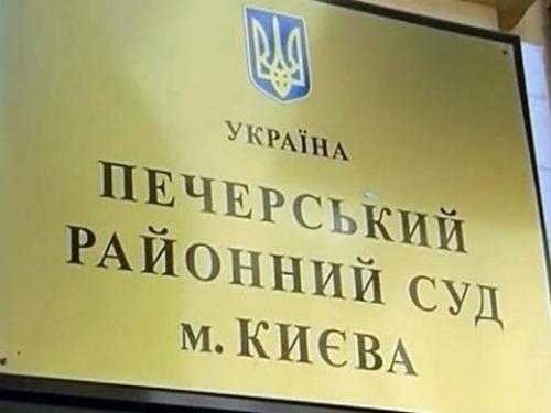 Все судьи Печерского суда отказались вести дело экс-регионала Олега Ефремова