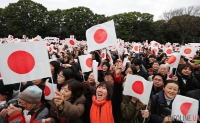 В Японии - сокращение населения