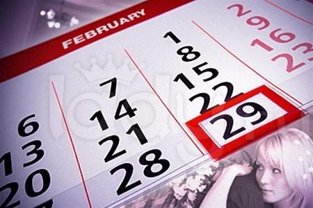 29 лютого: це цікаво знати