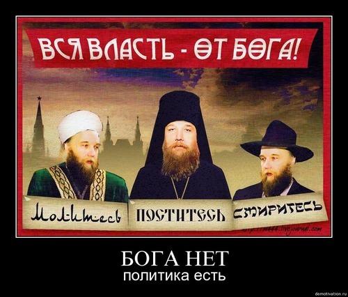 """""""Бога нет...или все-таки есть"""" - Дмитрий Гудков"""