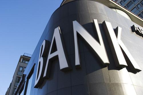 Назван самый успешный банк в Украине