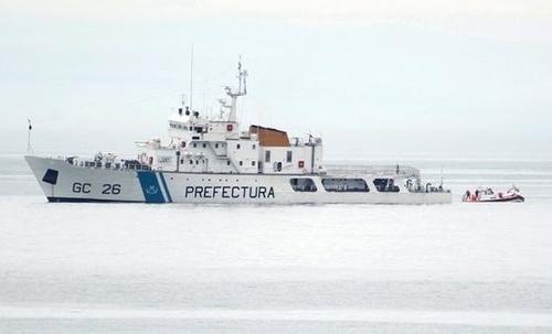 Береговая охрана Аргентина затопила китайскую шхуну