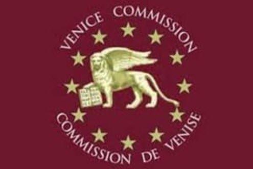 Венецианская комиссия одобрила закон о лишение террористов гражданства