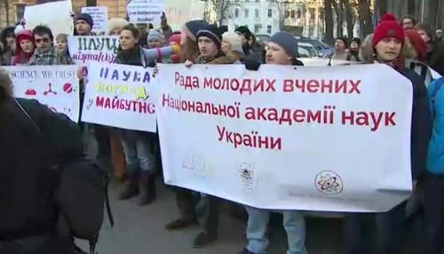 Львовские ученые проводят митинг и требуют увеличить финансирование науки