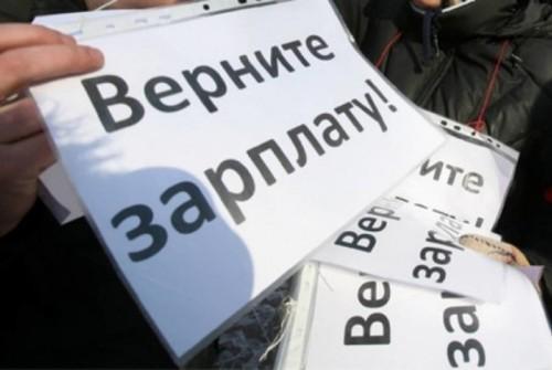 Рейтинг губернаторов Украины: первая пятерка...с конца